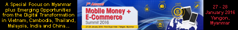 mini-banner 468x60 PNG - 7th Mobile Money + E-Commerce 2016