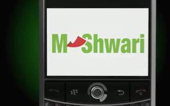 The M-Shwari mobile app on a phone