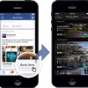 Buy Buttons aim to entice mobile shoppers