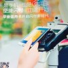 China UnionPay launch Quick Pass mobile payment service