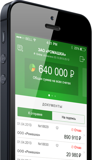 Sberbank to launch MVNO for mobile banking